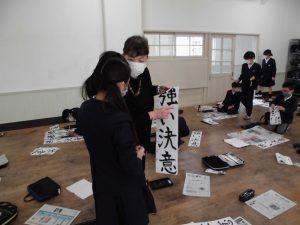 書道体験教室2