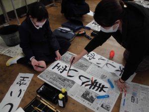 書道体験教室3