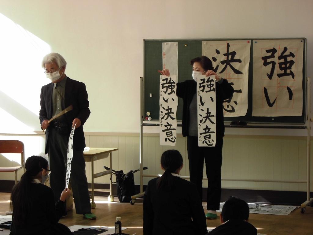書道体験教室1