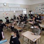幼稚園 1年生へ体験その1