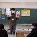 幼稚園 1年生へ体験入学その2
